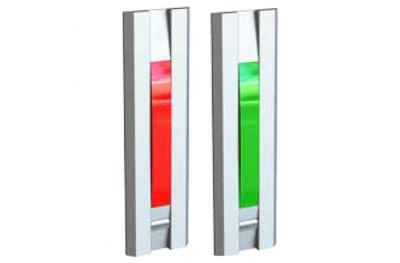 La luz con el botón rojo para puertas verdes Serie 55031 Perfil Opera